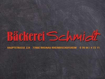 Bäckerei Schmidt GmbH